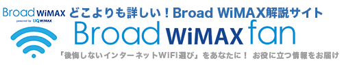 Broad WiMAX FAN
