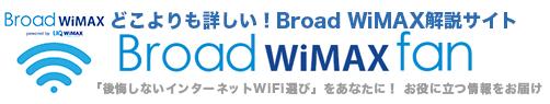 Broad WiMAX FAN